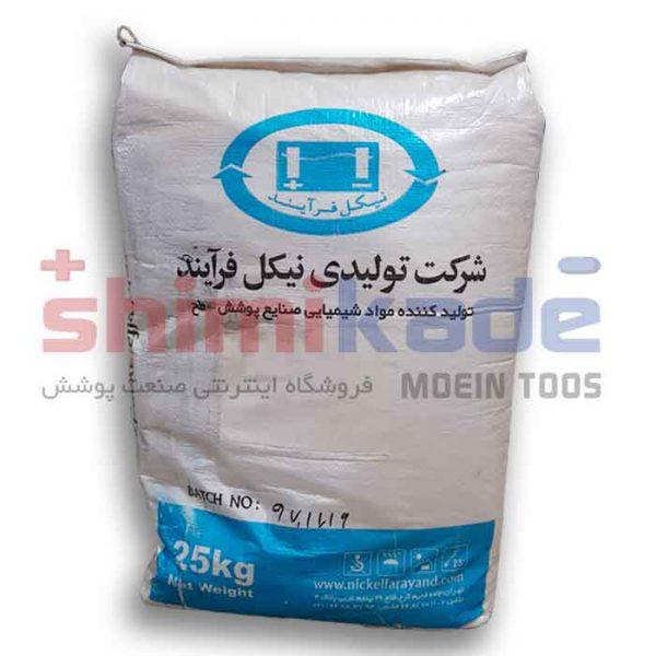 چربی گیری سرب ، آهن و برنج